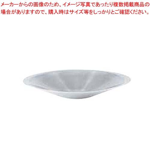 【まとめ買い10個セット品】ステンレス 2重サラダボール コニカル 46581 1.6L【 ビュッフェ関連 】 【厨房館】