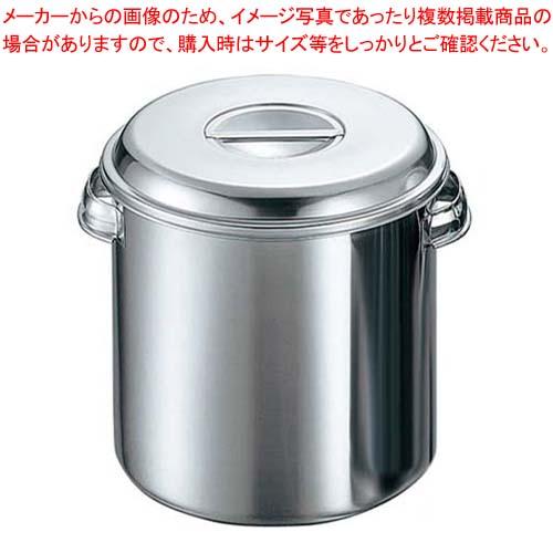 クローバー モリブデン 丸型キッチンポット 目盛付 45cm 手付 【厨房館】