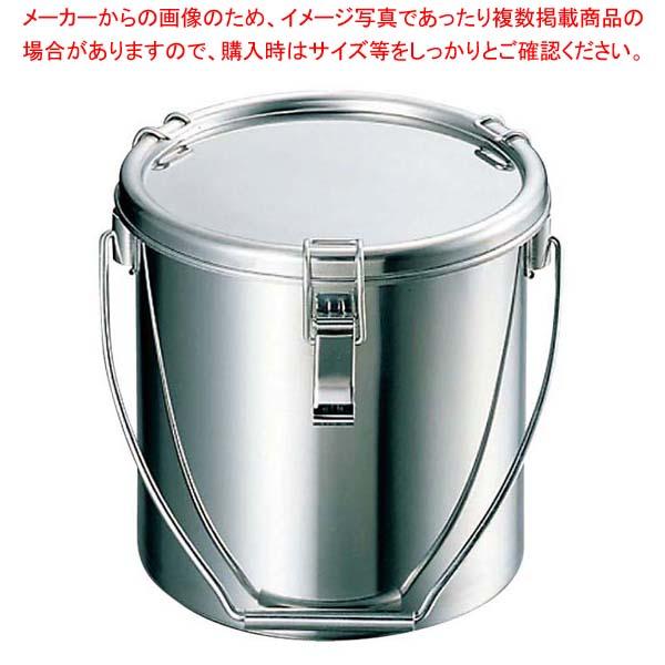 18-8 密閉容器(キャッチクリップ式)吊付 CTB 21cm 【厨房館】【 運搬・ケータリング 】
