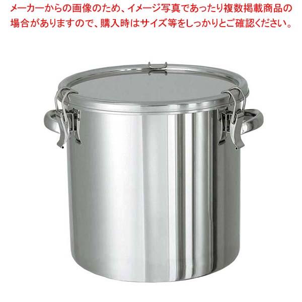 18-8 密閉容器(キャッチクリップ式)手付 CTH 36cm 【厨房館】