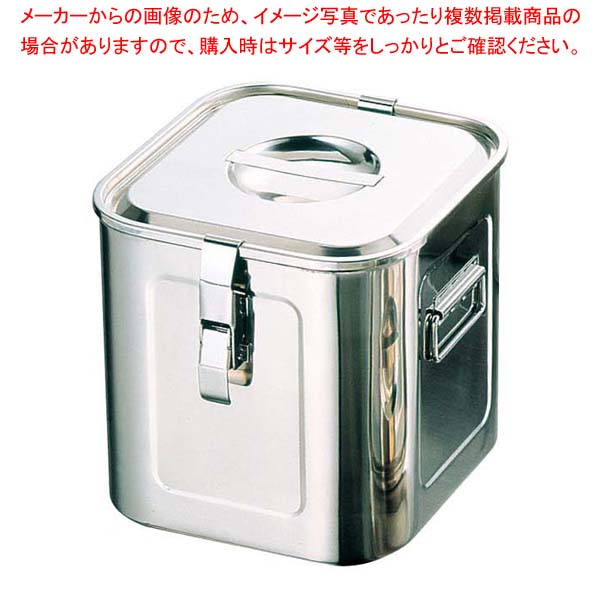 UK 18-8 パッキンフック付 角型キッチンポット 30cm 手付 【厨房館】