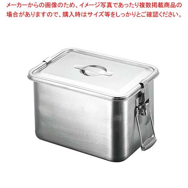 UK 18-8 パッキンフック付 角型ストックポット 34cm 手付 【厨房館】