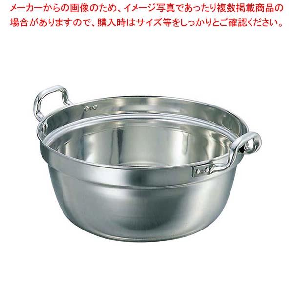 SW 18-8 両手 料理鍋 39cm 【厨房館】