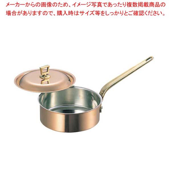 SW 銅 浅型 片手鍋(蓋付)21cm 【厨房館】