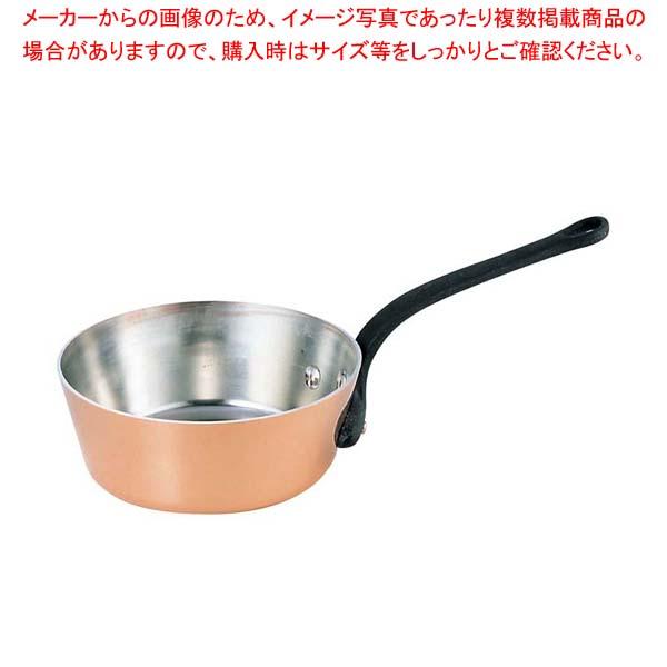 SW 銅 極厚 テーパー鍋 蓋無(鉄柄)18cm 【厨房館】