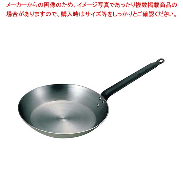 SW 鉄 厚板 フライパン 36cm 【厨房館】