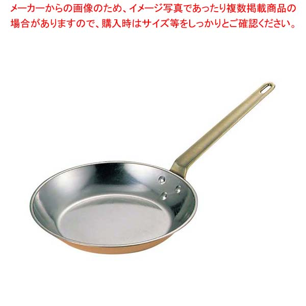 SW 銅 フライパン 18cm 丸型 【厨房館】