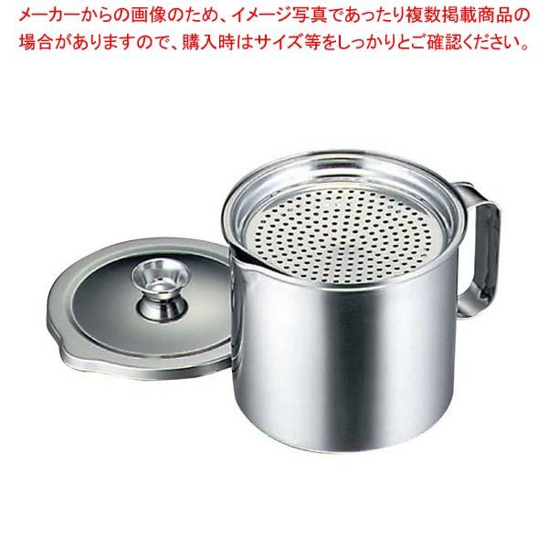 18-0 二重アミ式 オイルポット 1.2L 【厨房館】