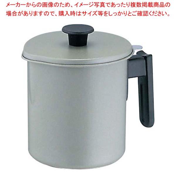 テフロンセレクト オイルポット 1.5L 【厨房館】