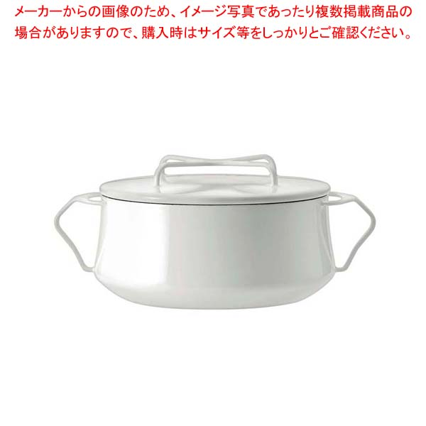 DANSK コベンスタイル 両手鍋2QT 18cm マスタードイエロー 【厨房館】