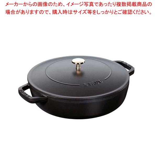 ストウブ ブレイザーソテーパン 24cm ブラック 40511-473 【厨房館】【 ブランドキッチンコレクション 】