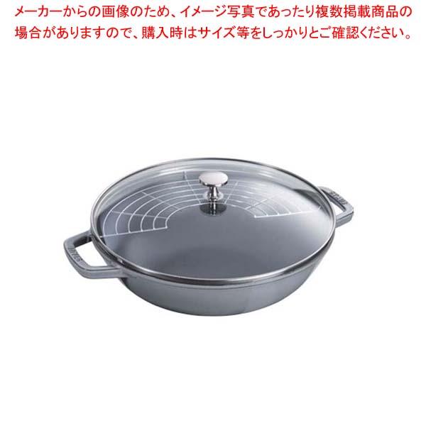 ストウブ ビュッフェパン 30cm グレー 40511-462 【厨房館】