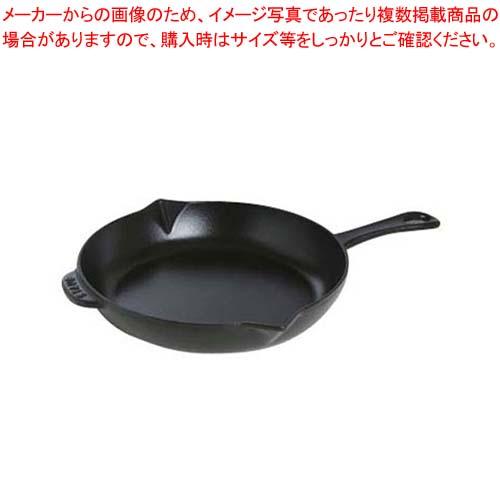 ストウブ ビュッフェスキレット 30cm ブラック 40510-964 【厨房館】