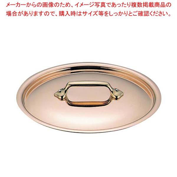 ムヴィエール カッパーイノックス フタ 6508-16cm 【厨房館】