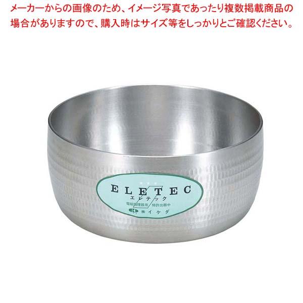 エコクリーン アルミ エレテック ヤットコ鍋 24cm 【厨房館】