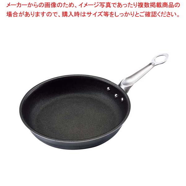 EBMフェニックス セラミックコーティングフライパン 30cm 【厨房館】