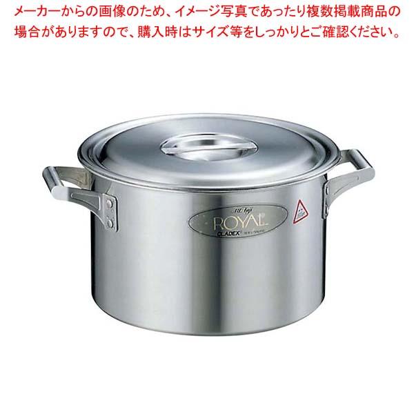 18-10 ロイヤル 半寸胴鍋 XMD-240 24cm 【厨房館】