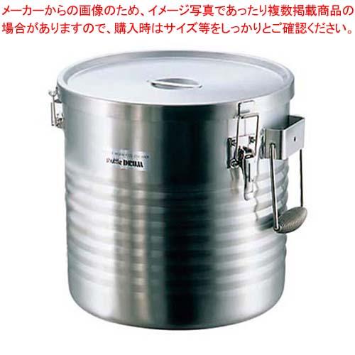 サーモス 18-8 保温食缶 シャトルドラム JIK-W18 【厨房館】【 運搬・ケータリング 】