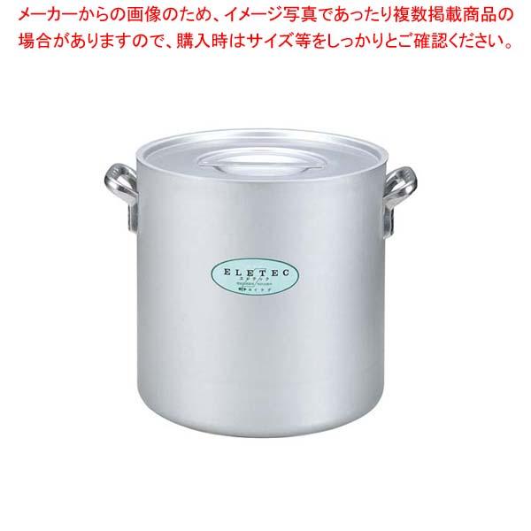 アルミ エレテック 寸胴鍋 39cm 【厨房館】