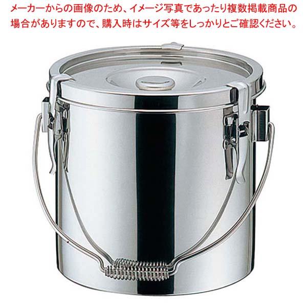 K 19-0 電磁 厚底 給食缶 27cm 15.0L 【厨房館】【 運搬・ケータリング 】