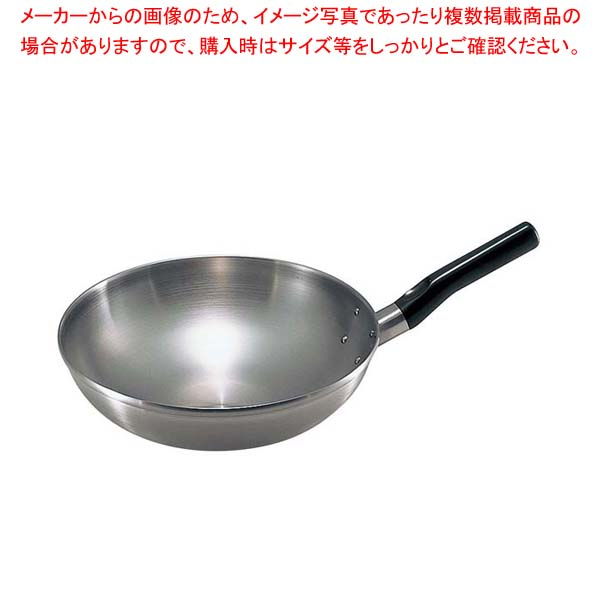 18-10 ロイヤル 中華鍋 HCD-330 31cm 【厨房館】【 IH・ガス兼用鍋 】