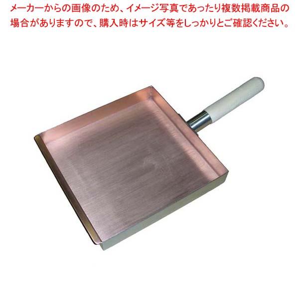 ロイヤル 銅クラッド 玉子焼 XED-260 【厨房館】