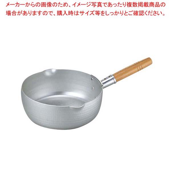 27cm 【厨房館】【 エレテック IH・ガス兼用鍋 】 アルミ 雪平鍋