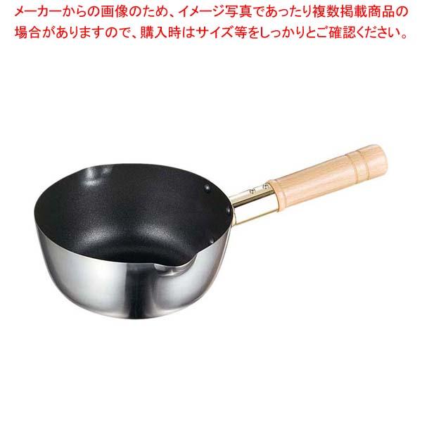 21-0 シルクウェア 電磁雪平鍋 20cm