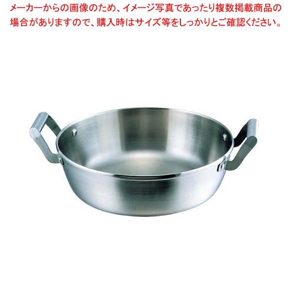 18-10 ロイヤル 天ぷら鍋 XPD-390 39cm 【厨房館】