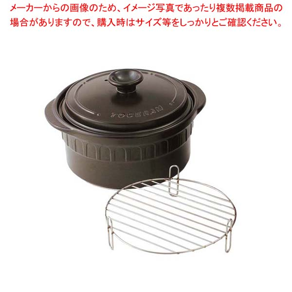 IH ニュートーセラム鍋 26cm TSR-190AM-B ブラック 【厨房館】