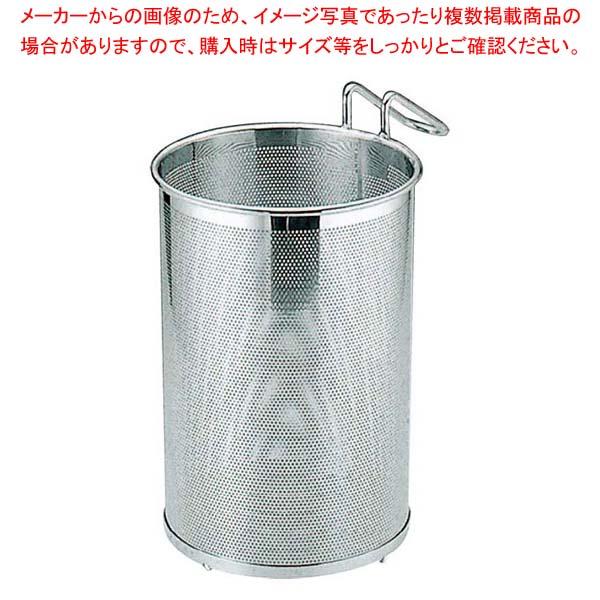 UK 18-8 パンチング スープ取りザル 普及型 【厨房館】