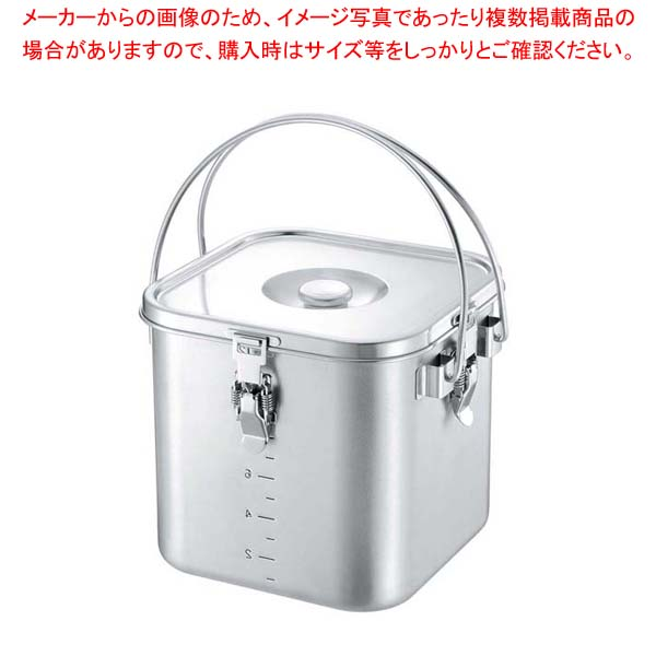 K IH対応 19-0 角型給食缶(目盛付)24cm 【厨房館】【 運搬・ケータリング 】