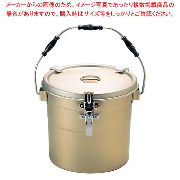 しゅう酸アルマイト 丸型二重食缶(クリップ付)238-A 10L φ295×250 【厨房館】【 運搬・ケータリング 】