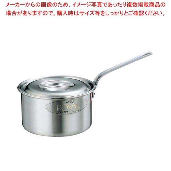 18-10 ロイヤル シチューパン XWD-270 27cm 【厨房館】