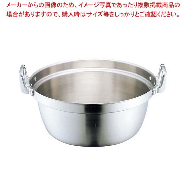 プロデンジ 段付鍋 39cm 【厨房館】
