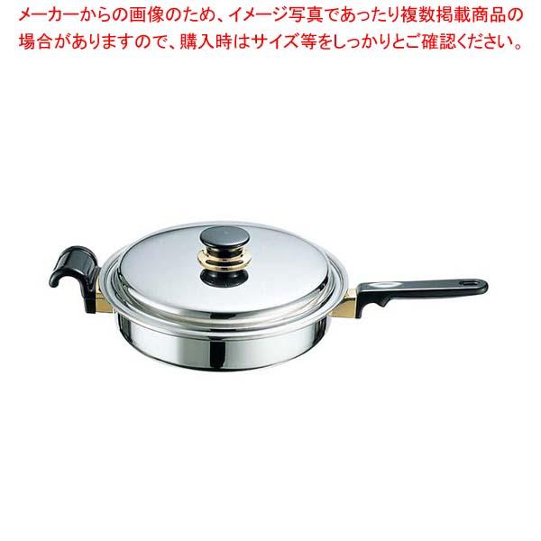 サバティーニ フライパン 蓋付 19cm 【厨房館】