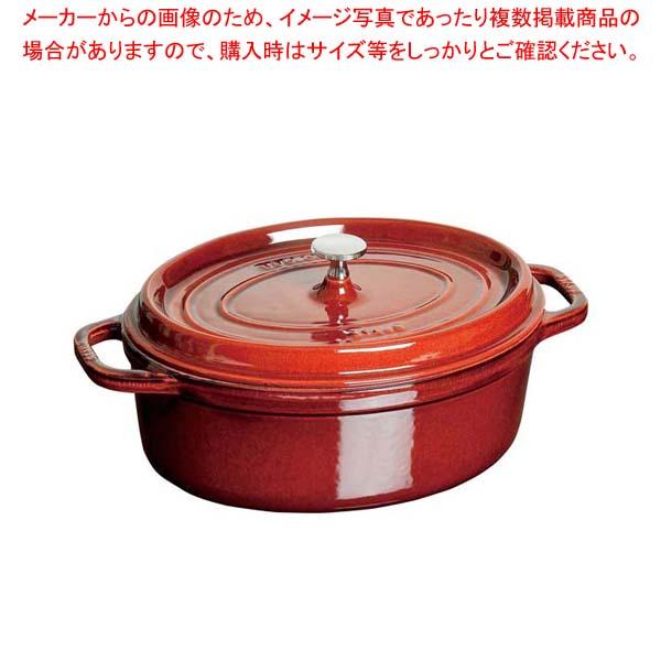 ストウブ ピコ・ココット オーバル 33cm グレナディン 40509-692 【厨房館】