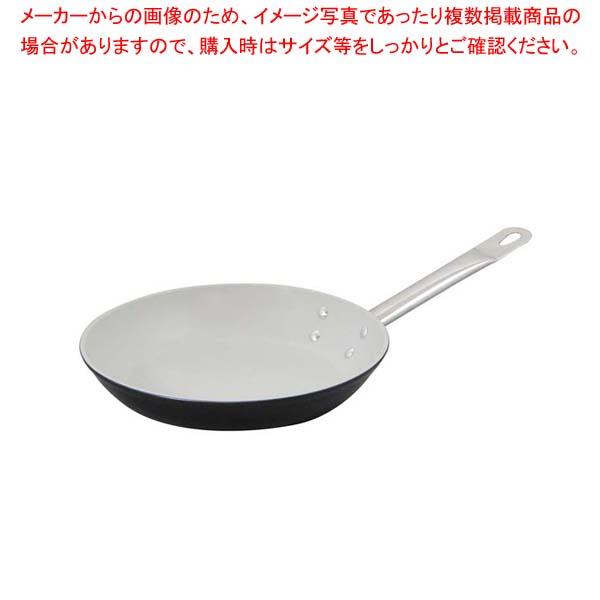 パデルノ アルミ IH セラミックコーティング フライパン 24cm 11618-24 【厨房館】