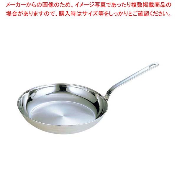 18-10 ロイヤル フライパン XFD-330 33cm 【厨房館】