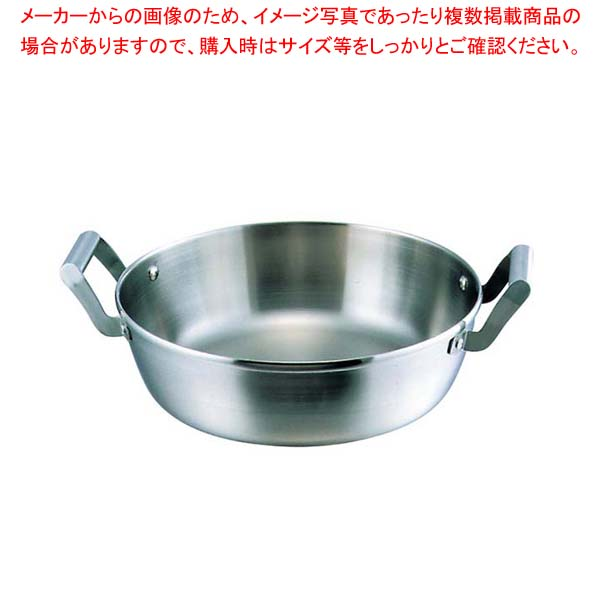 18-10 ロイヤル 天ぷら鍋 XPD-270 27cm 【厨房館】