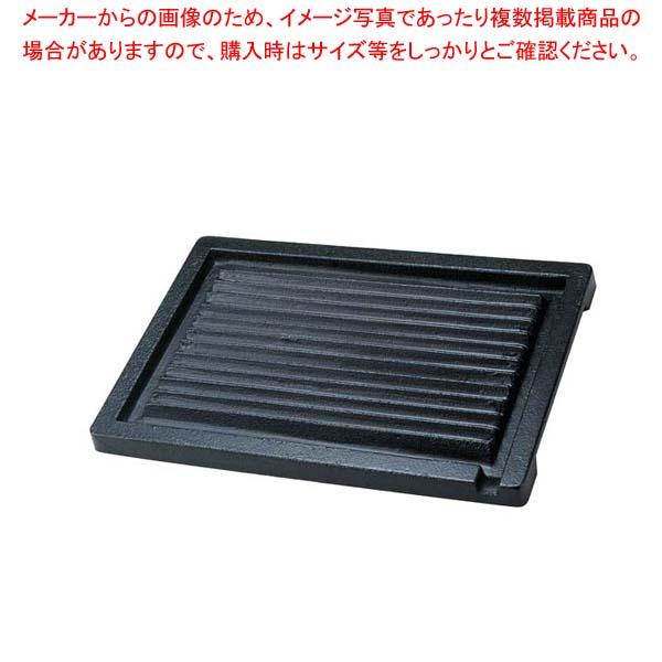 鉄 オイルプレート H-300-70 247×345 【厨房館】