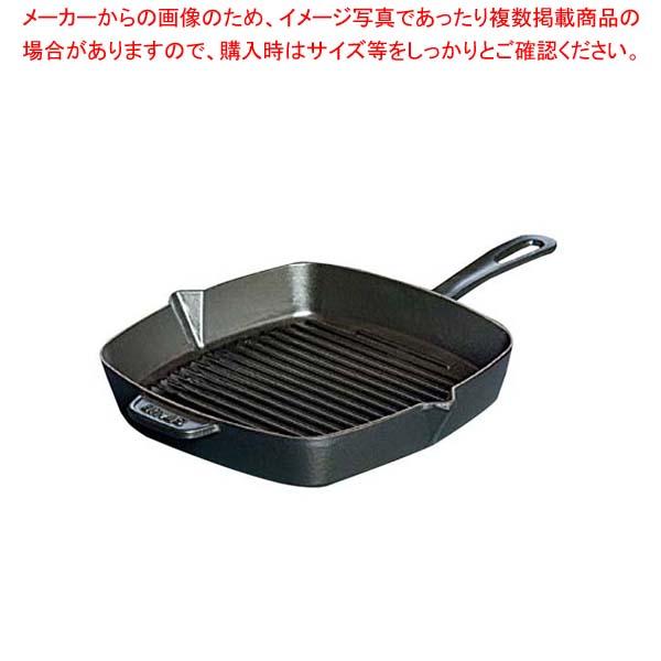 ストウブ XO角型アメリカングリル 30cm ブラック 40509-521 【厨房館】