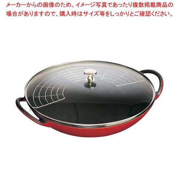 ストウブ グランブュッフェパン 37cm チェリー 40509-898 【厨房館】