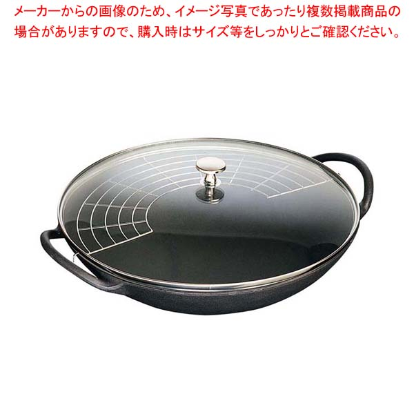 ストウブ グランブュッフェパン 37cm ブラック 40509-398 【厨房館】