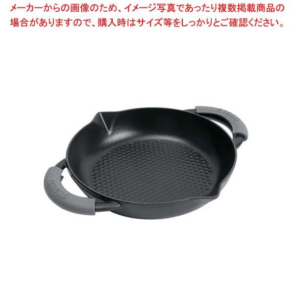 ストウブ ニダベイユ ホルダー付フライパン 32cm 黒 40509-535 【厨房館】