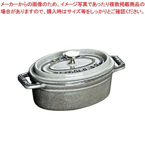 ストウブ ピコ・ココット オーバル 31cm グレー 40509-320 【厨房館】