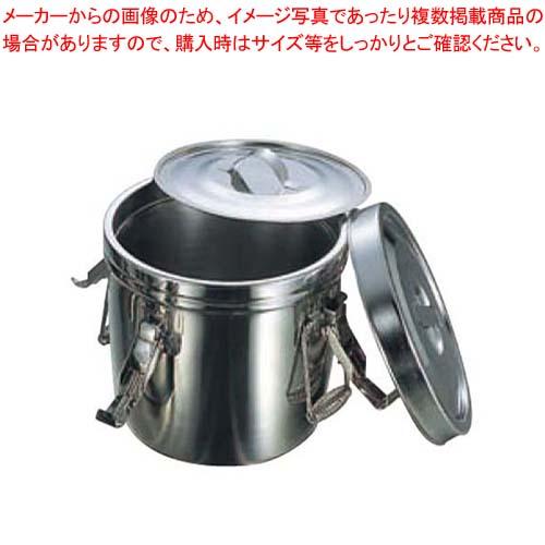 18-8 フック付 ダブル食缶 14L(シリコンパッキン) 【厨房館】
