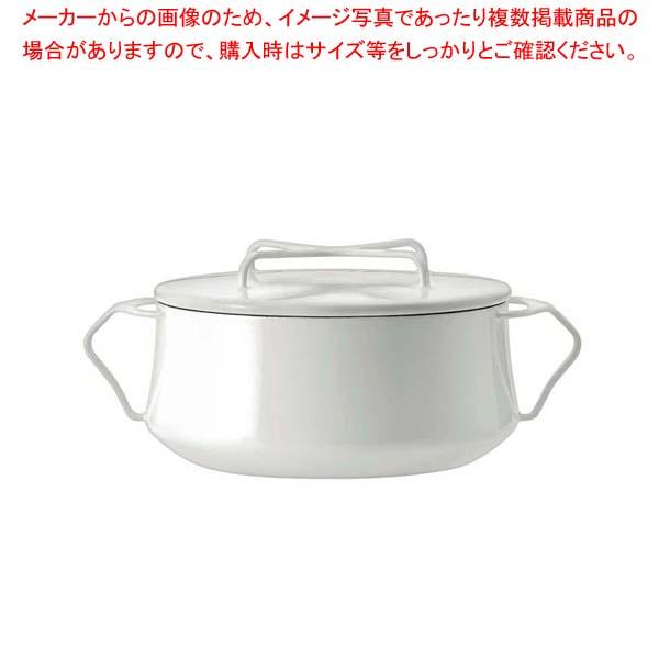 DANSK コベンスタイル 両手鍋2QT 18cm ティール 【厨房館】