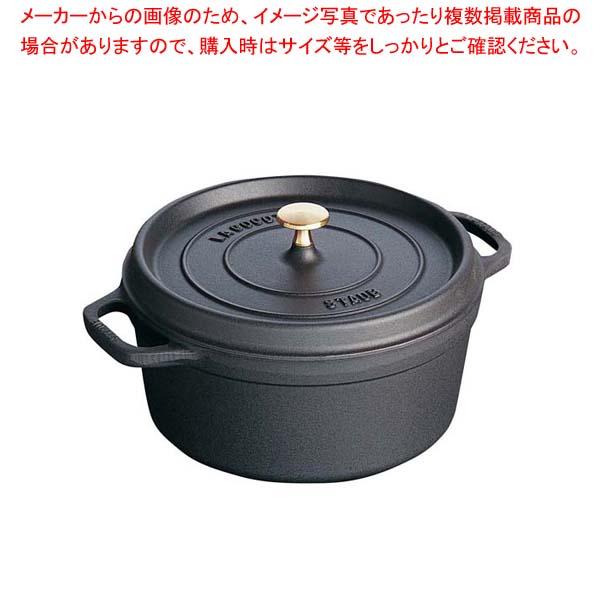 ストウブ ピコ・ココット ラウンド 22cm ブラック 40509-305 【厨房館】