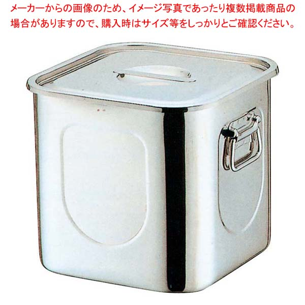 K 18-8 K 角型 キッチンポット 角型 30cm 18-8 手付【厨房館】, ESCO SHOP:6a5d6fca --- loveszsator.hu